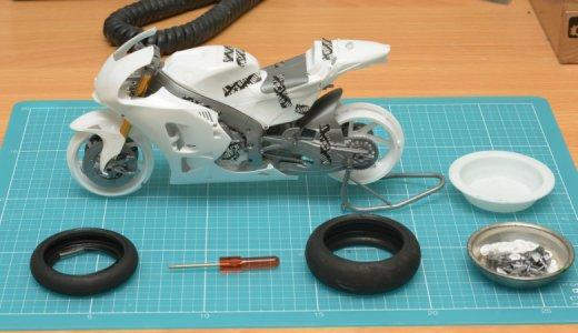 バイクのプラモデルの作り方!塗装前に仮組みをして完成のイメージを固めよう。
