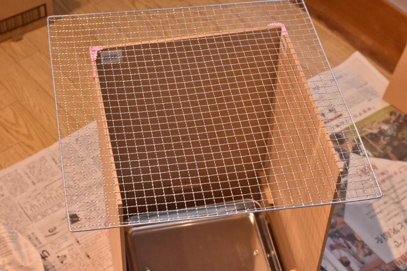 自作乾燥ブース 網 加工前