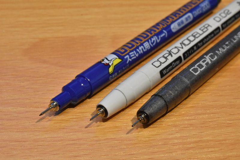 スミいれペン 三種類