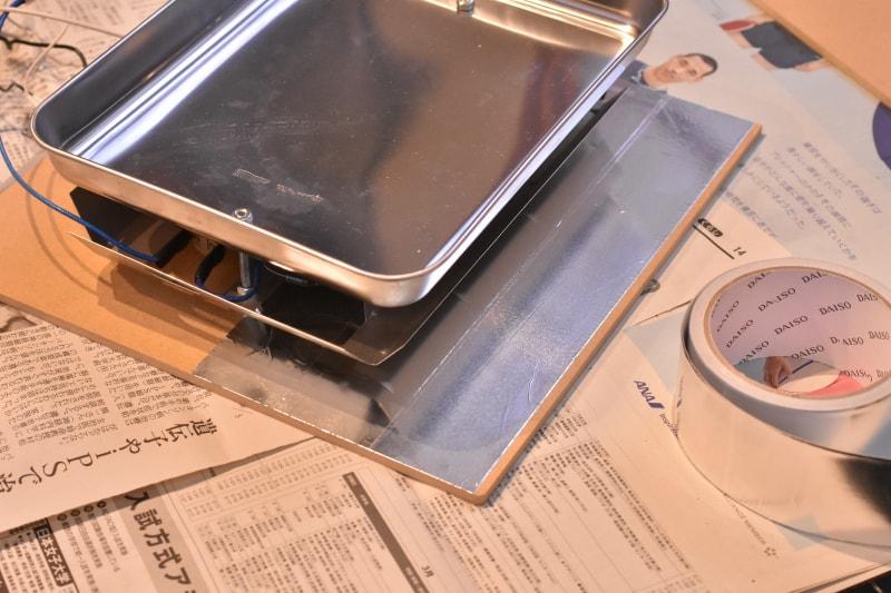 自作乾燥ブース 底面 アルミテープ貼り