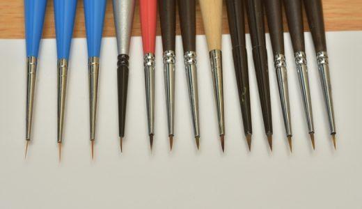 プラモデル塗装で使える『面相筆』を紹介!愛用している11種類の筆を徹底比較してみた