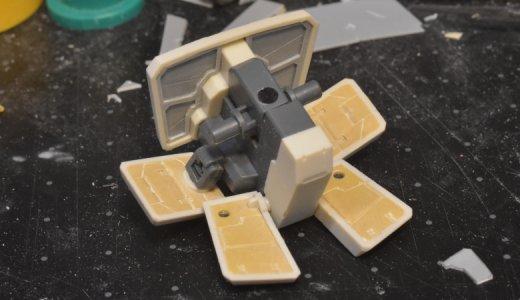 ガンプラの改造で使える『肉抜き穴』を綺麗に埋める方法
