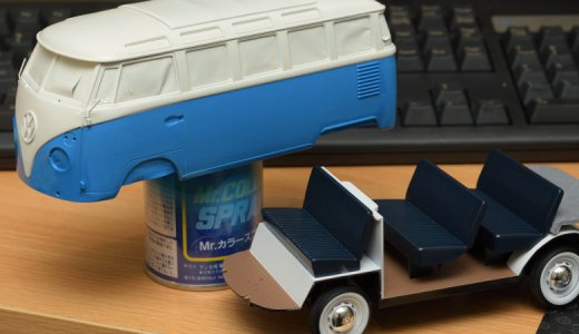 車のプラモデルの作り方とは!?ハセガワ ワーゲンバス タイプ2のパーツを塗装する。