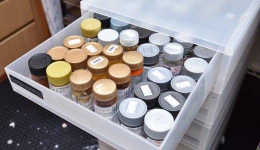 プラモデル塗料の収納に『無印良品ポリプロピレンケース』が超便利だったという話