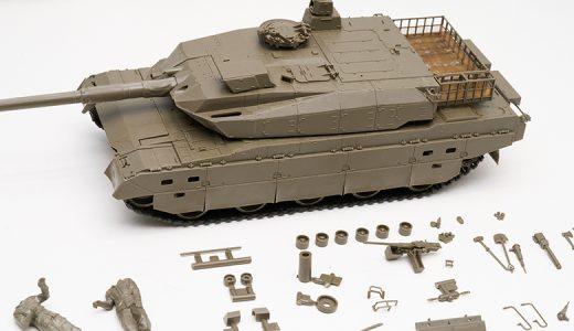 戦車プラモデルの作り方とは?タミヤ 陸上自衛隊 10式 戦車 を組み立ててみよう!