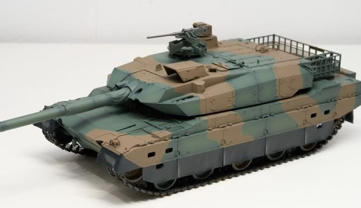 戦車プラモデルを塗装してみよう!タミヤ 陸上自衛隊 10式 戦車 を使って迷彩塗装の解説!