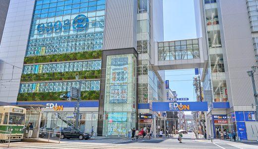 広島最大級の模型店!エディオン広島本店 8階のホビーフロアへ行ってみた!