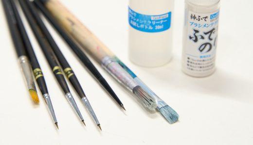 筆を洗浄する最強のメンテナンスクリーナーはこれだ!ゴッドハンド神ふでブラシメンテナンスクリーナーの紹介